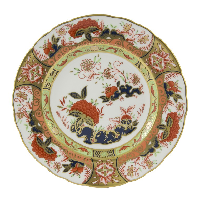 IMPERIAL GARDEN ACCENT PLATE (BOXED)
