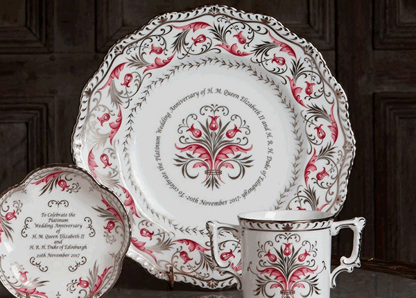 Queen's Platinum Wedding Anniversary Collection Gadroon Plate